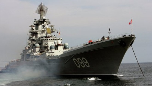 Nga, NATO chuẩn bị diễn tập chung tại biển Đen ảnh 1