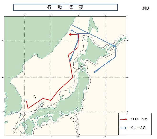 3 tiêm kích Nhật bám theo 2 máy bay ném bom Nga hơn 7 tiếng ảnh 2