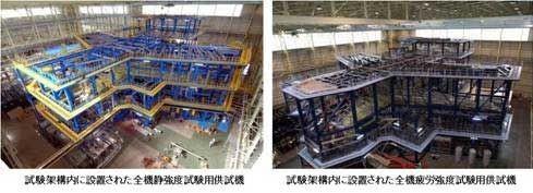 Nhật Bản công khai 3 dự án công nghệ máy bay gây chấn động ảnh 3