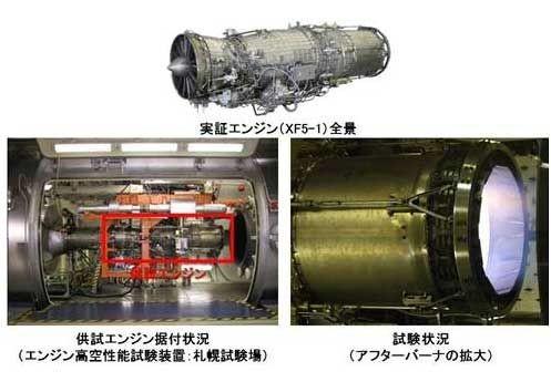 Nhật Bản công khai 3 dự án công nghệ máy bay gây chấn động ảnh 2