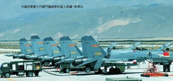 Không quân Ấn Độ đè bẹp không quân Trung Quốc trên cao nguyên Tây Tạng? ảnh 2