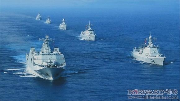 """Nhật sẽ """"chẹn cổ"""" hải quân Trung Quốc ở Iwo Jima ảnh 1"""