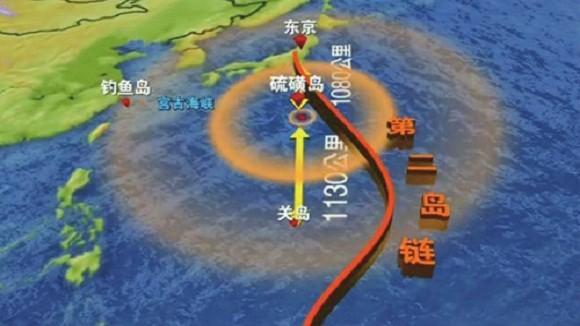 """Nhật sẽ """"chẹn cổ"""" hải quân Trung Quốc ở Iwo Jima ảnh 3"""