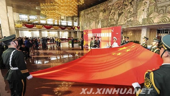 Khủng bố đúng 1 tháng sau khi Tân Cương nhận Quốc kỳ từ Thiên An Môn ảnh 2
