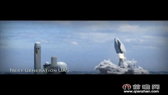 """Lầu Năm Góc chế tạo UAV """"rình mồi"""" dưới nước ảnh 1"""