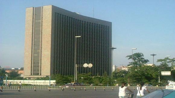 Xe bánh mì gây ra 7 vụ nổ trụ sở Tỉnh ủy Sơn Tây – Trung Quốc? ảnh 2