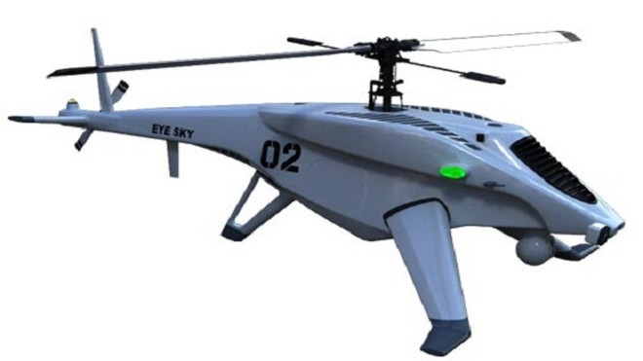 Belarus và Turkmenistan hợp tác sản xuất máy bay không người lái ảnh 1