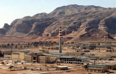 Iran và IAEA ký kết thỏa thuận thanh tra các cơ sở hạt nhân ảnh 1