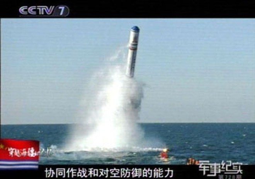 Khả năng tác chiến biển của Trung Quốc còn lâu mới dọa được Mỹ ảnh 3
