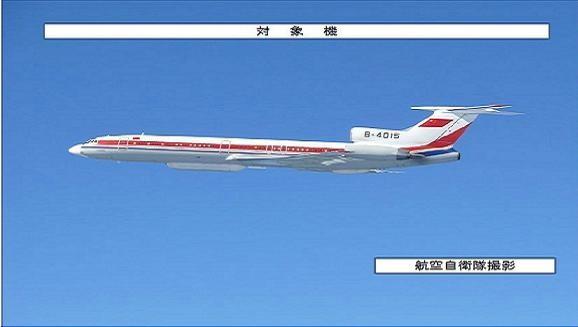 Tiêm kích Nhật săn trinh sát điện tử Tu-154 Trung Quốc ảnh 1