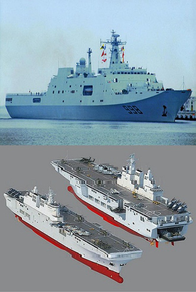 Trung Quốc quyết không chịu kém Nhật về tàu sân bay trực thăng ảnh 2