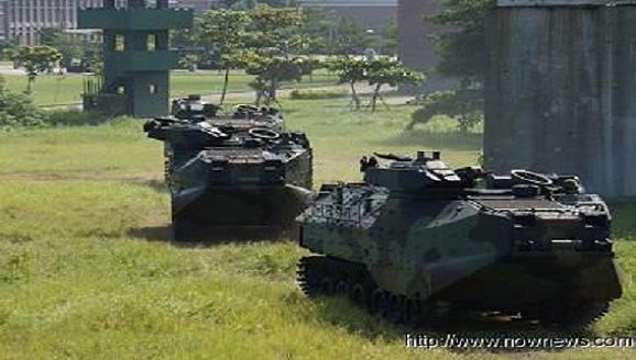 Đài Loan chi mạnh sắm 36 xe thiết giáp đổ bộ AAV-7 của Mỹ ảnh 2