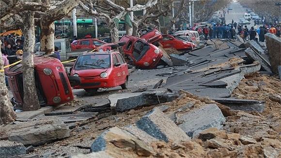 Hình ảnh vụ nổ như bị ném bom rải thảm ở Thanh Đảo - Trung Quốc ảnh 3