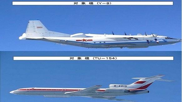"""Máy bay Trung Quốc bị Nhật truy đuổi ở """"vùng phòng không"""" mới ảnh 2"""