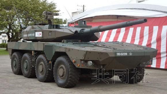 """Nhật triển khai 300 """"xe tăng lai thiết giáp"""" siêu tốc bảo vệ Senkaku ảnh 1"""