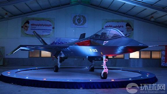 Tiêm kích tàng hình F-313 của Iran đột nhiên tái xuất ảnh 1