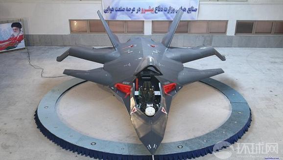 Tiêm kích tàng hình F-313 của Iran đột nhiên tái xuất ảnh 2