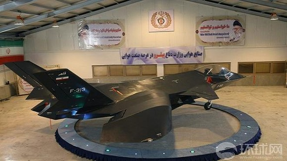 Tiêm kích tàng hình F-313 của Iran đột nhiên tái xuất ảnh 4