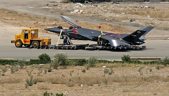 Tiêm kích tàng hình F-313 của Iran đột nhiên tái xuất ảnh 3