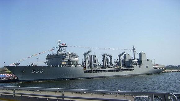 Đài Loan triển khai tàu đổ bộ cứu trợ Philippines ảnh 1