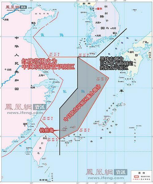 """Trung Quốc tố Nhật """"bê"""" ADIZ tận cửa Trung Quốc, """"nuốt"""" mỏ dầu Xuân Hiểu ảnh 2"""