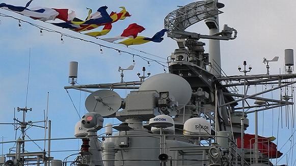 Chính châu Âu giúp Trung Quốc phát triển vũ khí đối chọi với Mỹ ảnh 4