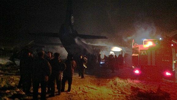 Máy bay An-12 của Nga rơi làm 9 người thiệt mạng ảnh 1