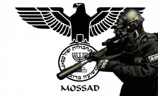 Tình báo Israel tuyển mật vụ chuyên trị gián điệp Trung Quốc ảnh 1