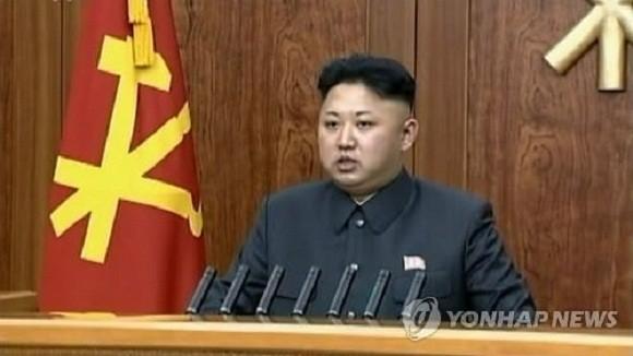 Thông điệp năm mới của Kim Jong-un: Chiến tranh và hòa bình ảnh 1