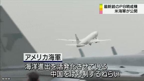 """Máy bay chống ngầm """"xịn"""" nhất Trung Quốc có """"doạ"""" được Kilo? ảnh 3"""