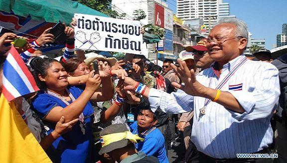 Cảnh sát Thái Lan quyết bắt Suthep Thaugsuban với 40 vệ sĩ bảo vệ ảnh 1
