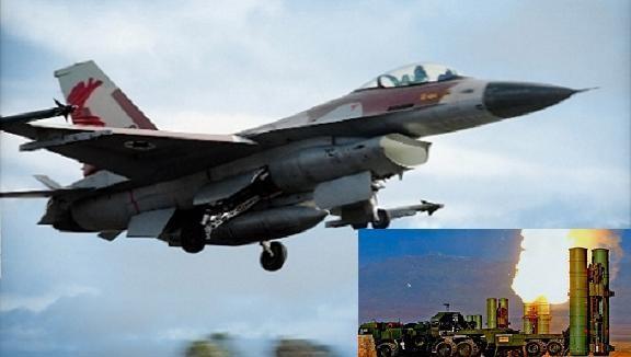 Không quân Israel đột nhập lãnh thổ Syria, phá hủy căn cứ tên lửa S-300 ảnh 1