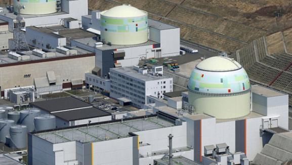 Lượng Pluton Mỹ đòi của Nhật đủ chế tạo 50 quả bom hạt nhân ảnh 1