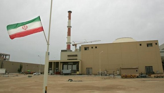 Iran khẳng định không đóng cửa bất kỳ cơ sở hạt nhân nào ảnh 1