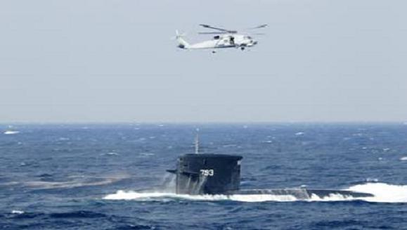 Mỹ giúp Đài Loan tự chế tàu ngầm đối phó Trung Quốc ảnh 1