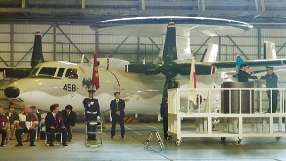 Nhật liên tiếp triển khai phương tiện giám sát Trung Quốc tại Okinawa ảnh 1