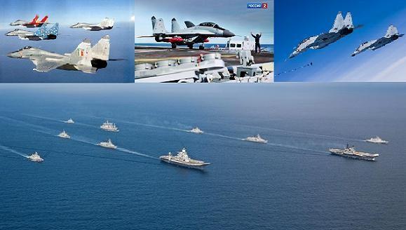 Ấn Độ trên đường trở thành cường quốc tàu sân bay thế giới ảnh 1