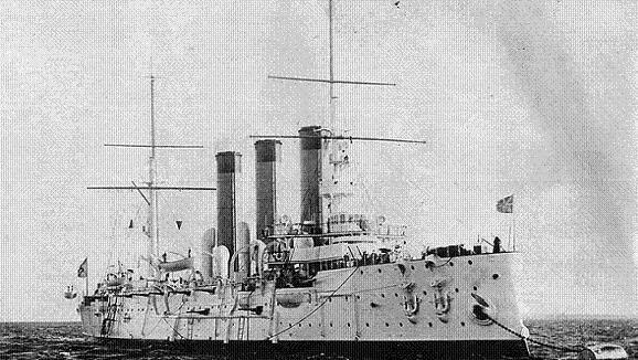 Tuần dương hạm Diana của Nga bị bắt ở Việt Nam như thế nào? ảnh 1