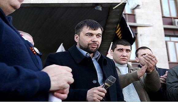"""""""Cộng hòa Donetsk"""" bầu chủ tịch quốc hội mới ảnh 1"""