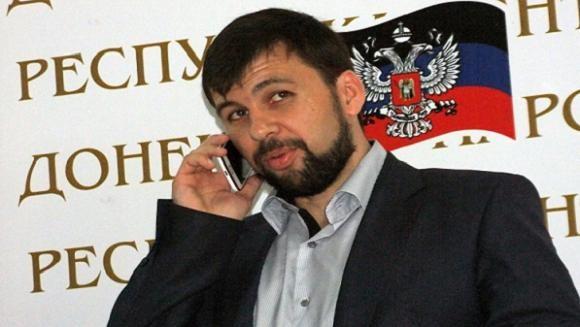 """Xe hơi của lãnh đạo """"Cộng hòa nhân dân Donetsk"""" bị đánh bom ảnh 1"""
