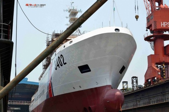 Điều thêm tàu Hải Cảnh 5.000 tấn, Trung Quốc cụ thể hoá âm mưu độc chiếm biển Đông ảnh 3