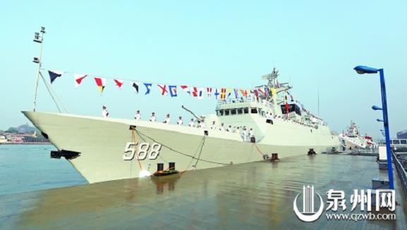 Trung Quốc phản đối Nhật, tăng tàu chiến ra biển Hoa Đông ảnh 1