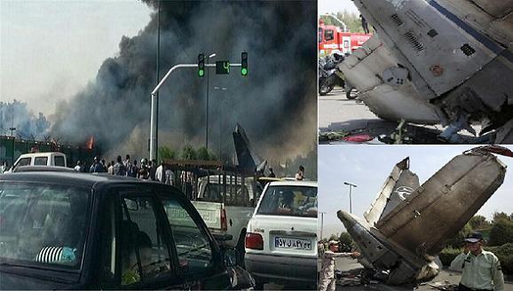 Máy bay rơi ở Iran do Ukraine chế tạo, phi công người Ukraine ảnh 1