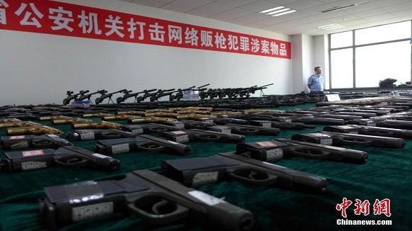 """Buôn lậu """"vũ khí nóng"""" tràn lan tại Trung Quốc ảnh 2"""