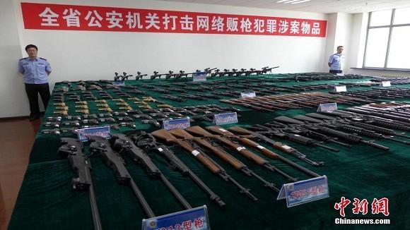 """Buôn lậu """"vũ khí nóng"""" tràn lan tại Trung Quốc ảnh 3"""