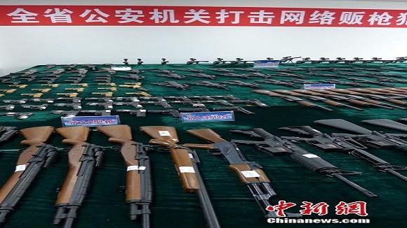 """Buôn lậu """"vũ khí nóng"""" tràn lan tại Trung Quốc ảnh 4"""