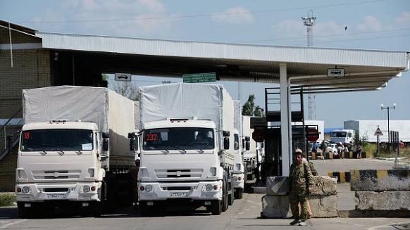 Mỹ: Nga rút toàn bộ đoàn xe nhân đạo khỏi Ukraine hoặc phải trả giá đắt! ảnh 1