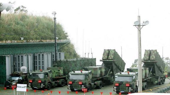 Đài Loan chi đến 2,5 tỷ USD mua tên lửa phòng không nội địa ảnh 1