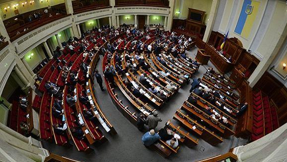 Bầu cử Quốc hội Ukraine: Đảng ghét Nga, chống ly khai mạnh nhất sẽ thắng ảnh 1