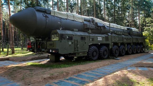 Nga biên chế tên lửa đạn đạo liên lục địa Yars cho 3 trung đoàn ảnh 1